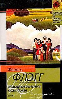 Учебник по истории древнего мира 5 класс 1 часть читать