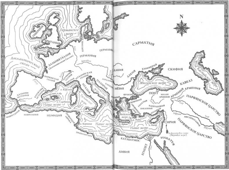 Книга Падение титана, или Октябрьский конь. Книга 1