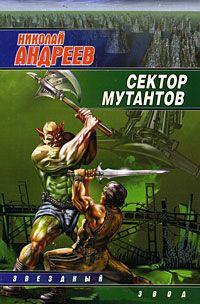 Пятьдесят оттенков серого читать на русском языке