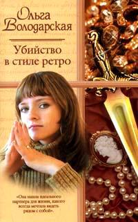 Сказки пушкина читать онлайн список сказок