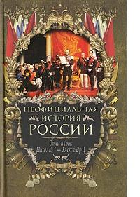 Сказки русские народные сказки читать с картинками сайт для детей и родителей