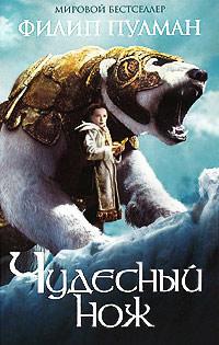 Читать онлайн книги сказки александра сергеевича пушкина