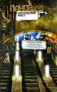 Учебник по истории 5 класс древний мир вигасин фгос читать онлайн