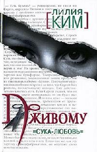 Лилия Белая - Большая онлайн библиотека e-Reading