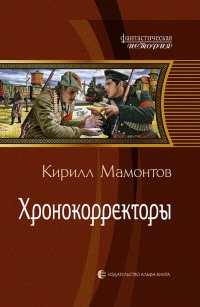 Сокровенное сказание монголов читать на русском всю