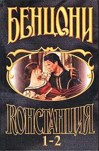 Белорусские сказки читать i по белорусски
