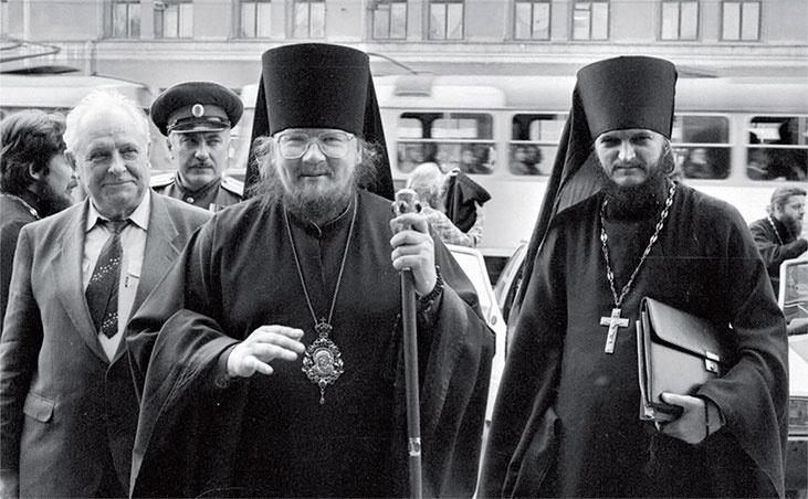 Гомосексуалист епископ никон екатеринбургский