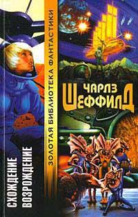 Читать книги для второй младшей группы