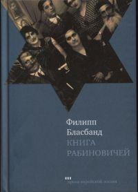 А с пушкин читать 5 класс по
