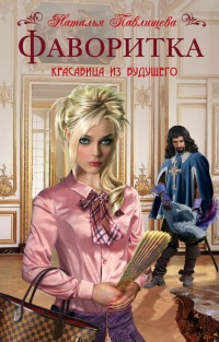 Умные слова русского языка читать