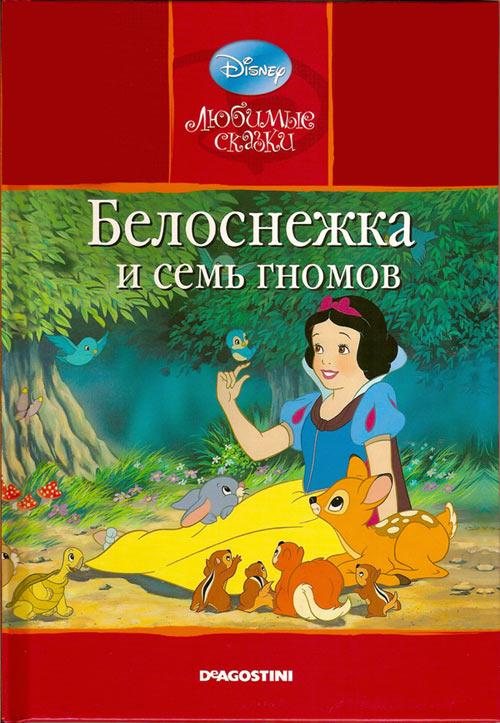Известные народные сказки читать