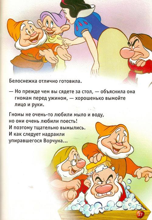 Звездная Елена Читать книги онлайн бесплатно bookonline