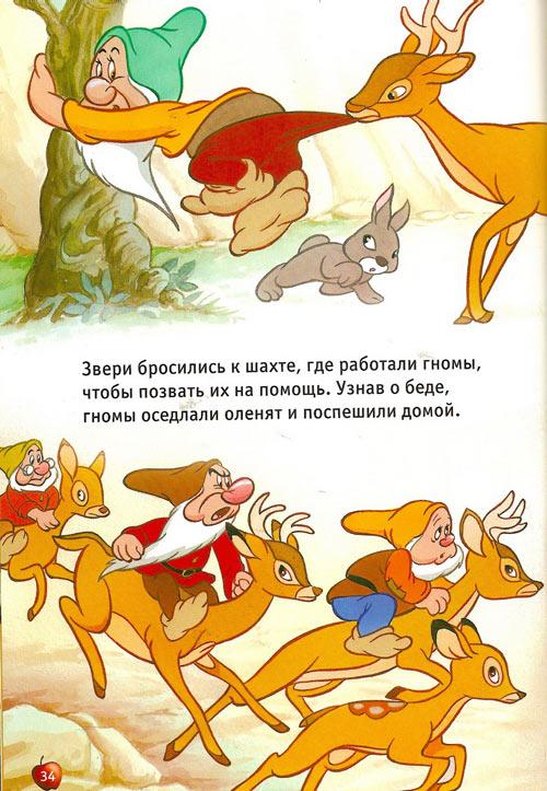 Баранов справочник по истории огэ читать онлайн