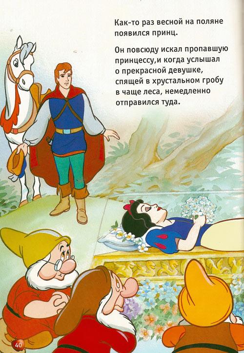 Олег рой все книги читать письма из прошлого