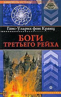 Павел мельников печерский в лесах читать книгу онлайн
