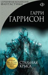 Новый орфоэпический словарь русского языка читать