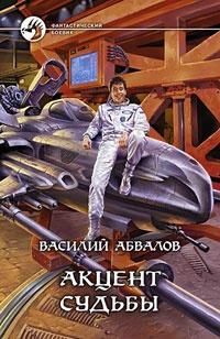 Аристократка зощенко читать краткое содержание