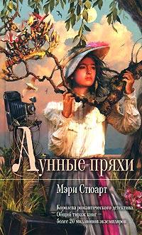 Николай козлов читать книгу онлайн