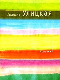 Україна чи малоросія хвильовий скорочено читати