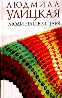 Политология учебники читать онлайн