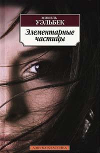 Тест по русскому языку 5 класс ладыженская читать