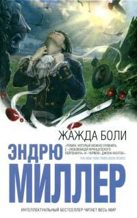 Мария метлицкая современные рассказы о любви адюльтер читать