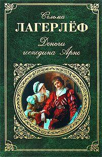 Пушкин рассказы читать i