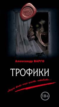Валгина современный русский язык читать
