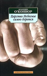 Читать книгу онлайн наркомания
