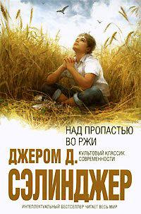 Афанасьева и михеева 7 класс учебник онлайн читать