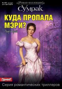 Думай и богатей по русски 3 читать