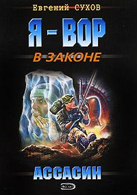 Цыбулько 2016 русский язык 36 вариантов читать