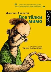 Учебник русского языка 5 класс ладыженская баранов 1 часть читать