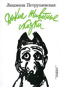 История россии 10 класс сахаров боханов 2 часть читать онлайн 2006