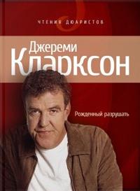 Бушков пиранья 3 читать онлайн