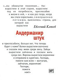 Читать детям пушкина