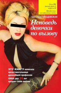 Учебник педагогики козлова читать онлайн