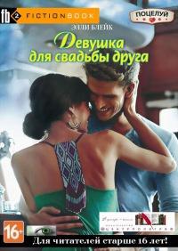 Читать мангу любовные неприятности на русском