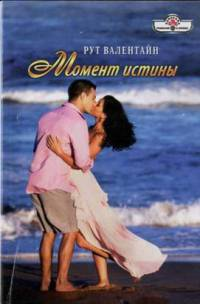 Читать онлайн стихотворение в прозе русский язык