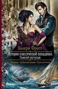 Краткий курс русского языка для поступающих в вузы читать онлайн