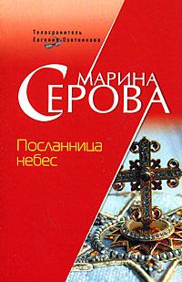 Учебник верещагина 2 класс 1 часть читать