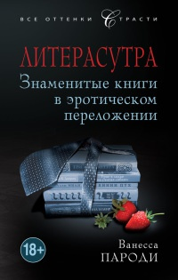 Семь симеонов русская народная сказка читать с картинками