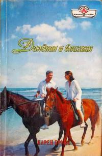 Чарушин рассказы страшный рассказ читать