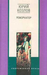 Обратный словарь русского языка 2 класс читать