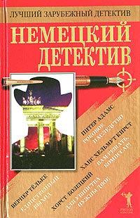 Учебник по англ яз 4 класс читать
