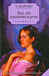 Ерік шмітт оскар і рожева пані читати