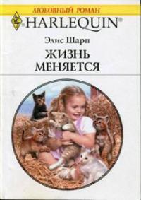 Читать книгу елены ковалевской