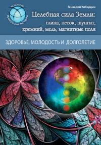 Учебник по информатике 7 класс угринович 2012 читать онлайн