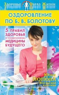 Читать вшб 4 книга