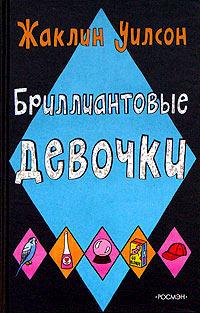 Учебник 11 класса по обществознанию читать